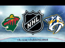 Minnesota Wild vs Nashville Predators | 05.03.2019 | NHL Regular Season 2018-2019