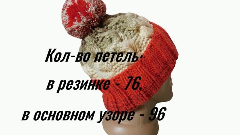 Вяжем шапку косами из толстой пряжи Подробное описание процесса вязания
