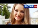 Гадалка - Русская мелодрама фильмы 2016 , Россия