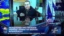"""Айдер Муждабаєв в ефірі Прямого"""" повернення Криму зашморг для Росії та захист моряків"""