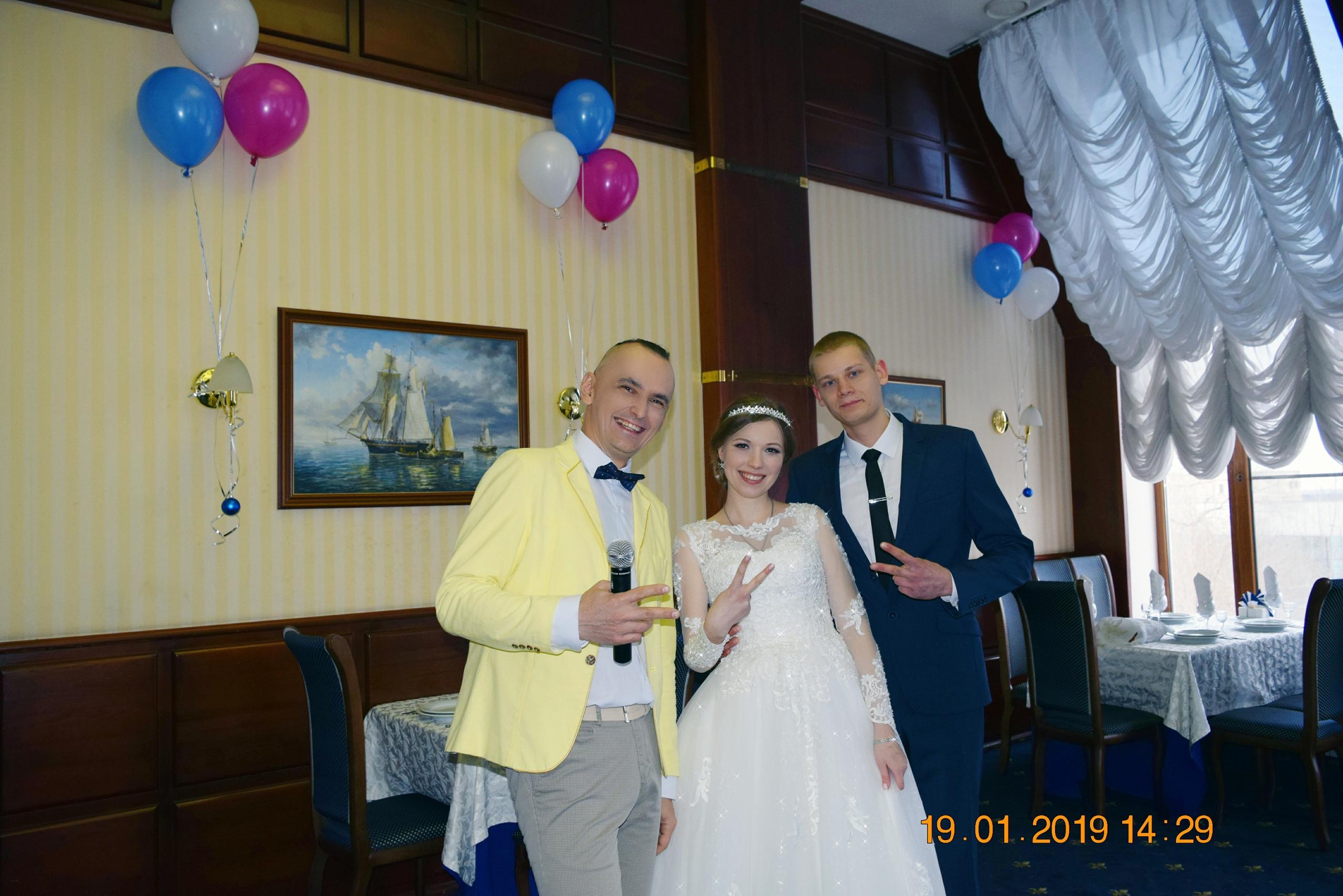 1gFnMrSRVOE - Свадьба Павла и Татьяны
