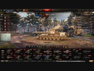 Flaming_Farts|СУ-130ПМ- фарм | World of Tanks.