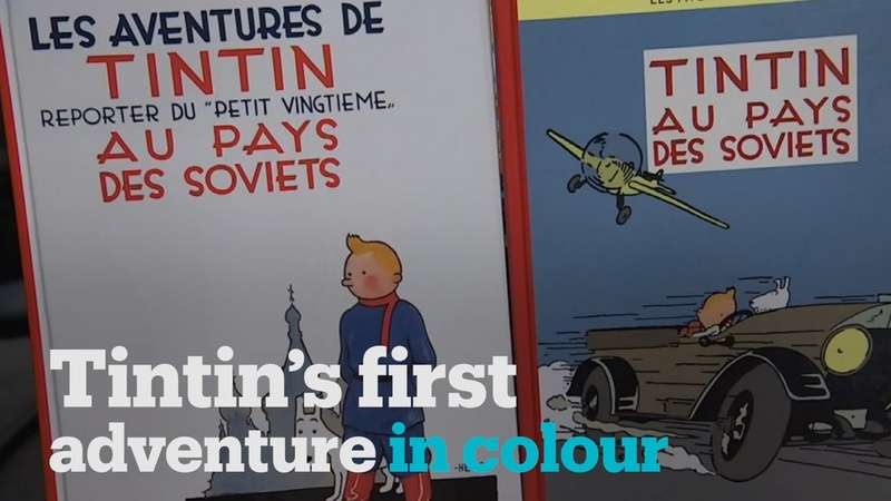 Tintins first adventure gets colourful makeover