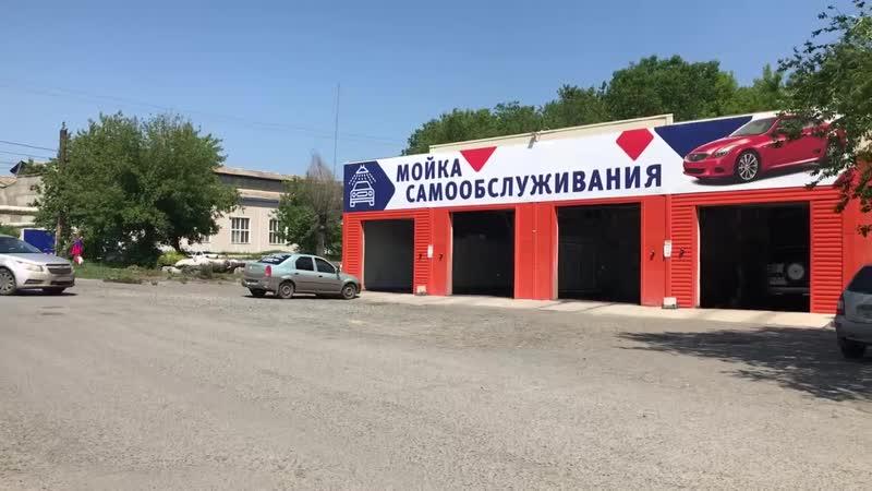 Автомойка Самообслуживания Курган Химмашевская, 6Б, Курган