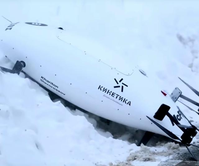 Российский «транспорт будущего» за 12 миллионов рухнул в сугроб: кадры позора