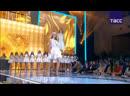 Финал конкурса «Мисс Россия» 2019