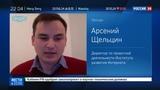 Новости на Россия 24 Вирус-вымогатель парализовал десятки тысяч компьютеров по всему миру