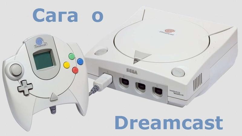 Сага о Sega Dreamcast. 1 Серия. Распаковка.