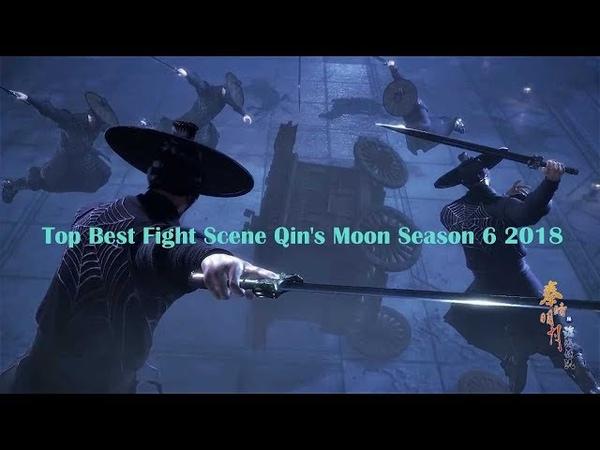 Top Best Fight Scene Qins Moon Season 6 2018