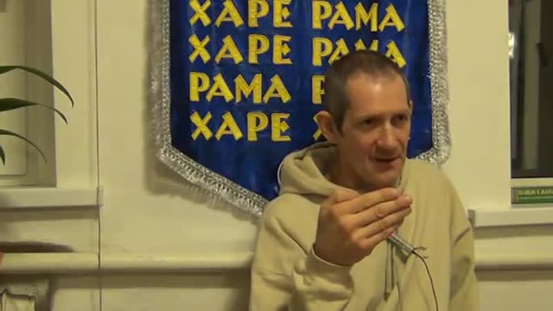 Тонкая сеть - Вайшнава Прана дас - 07.03.2013