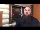 Как победить слабость Священник Максим Каскун