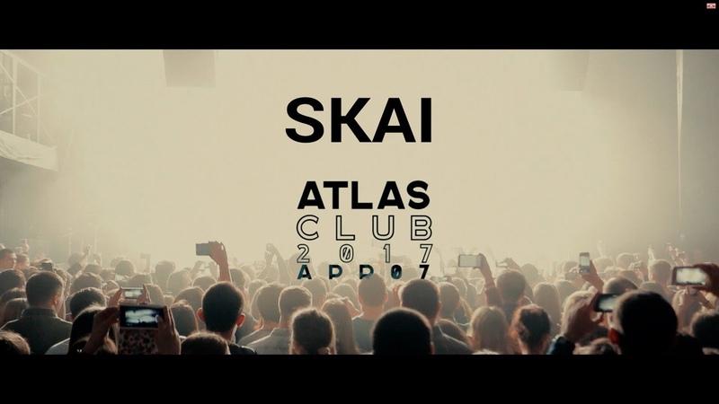 СКАЙ Живий виступ 15 років Live at Atlas Full video