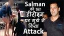 Salman Khan Ki Is Actress Par Hua Chakuon Se Hamla Viral Video