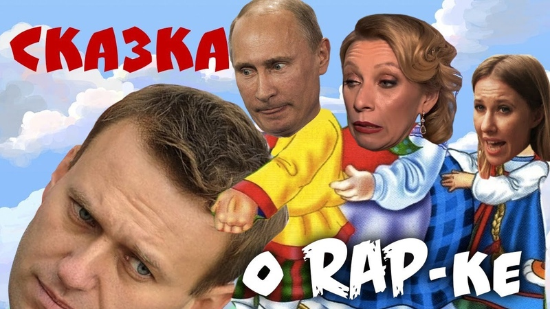 Как вытянуть дедку из Кремля