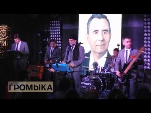 ГРОМЫКА - Артём. Москва. Мумий Тролль Music Bar 29.04.2018