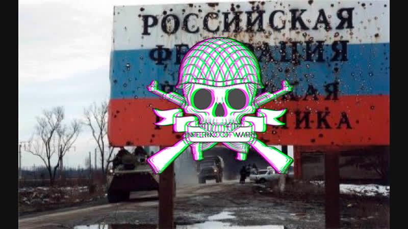 IOW -Чеченская война