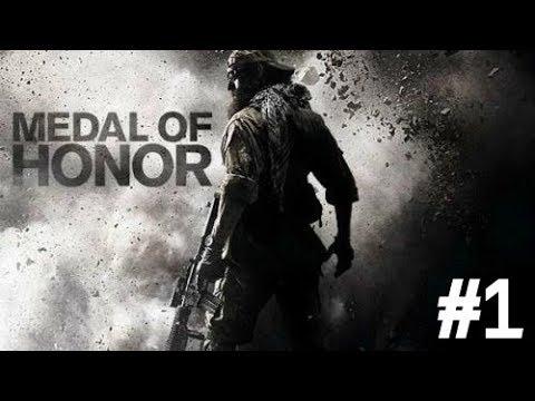 Афганский муравейник Medal Of Honor 1