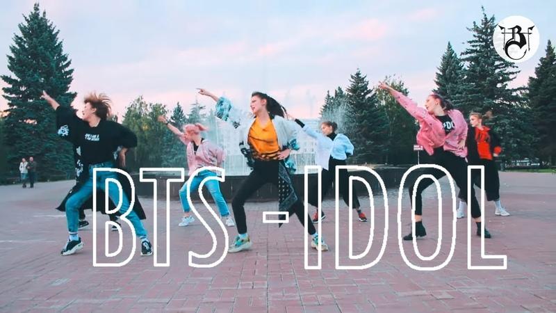 [KPOP IN PUBLIC] BTS (방탄소년단) - 'IDOL' (아이돌) [RUSSIAN] dance cover BLAST-OFF