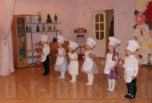 В Усть-Илимске состоялся конкурс профмастерства среди поваров детских садов