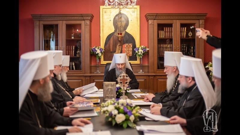 Перше засідання Священного Синоду УПЦ у 2019 році КОМЕНТАР