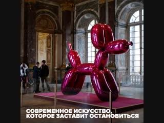 Как понимать современное искусство