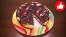 Вкусный брауни с творогом и вишней в мультиварке рецепт рецепты для мультиварки