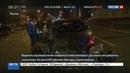 Новости на Россия 24 В Москве столкнулись семь автомобилей