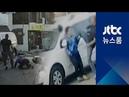 동네 슈퍼 갔다가…갑자기 튀어나온 남성에 '무차별 폭행' 당해