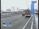 В Чебоксарах открыли обновлённый Московский мост