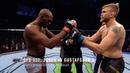Джон Джонс vs Александр Густафссон 2: Вспоминаем бой