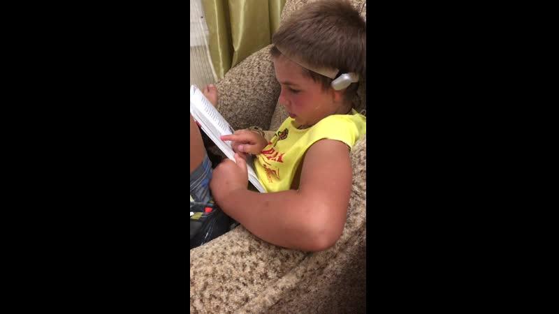 Техника чтения от Арсения