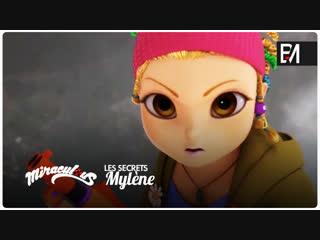 Miraculous: Les Secrets – Wébisode 17 | «Mylène»