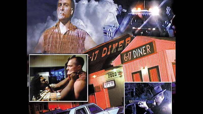 Рыгаловка на Проселочной Дороге Backroad Diner 1999 Перевод и Озвучка ДиоНиК Troma ВПЕРВЫЕ В РОССИИ