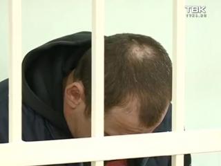 В Красноярске прошел суд над мужщинои, сварившим сердце жертвы