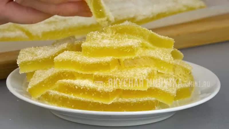 Женские Хитрости womantrlck апельсиновый мармелад