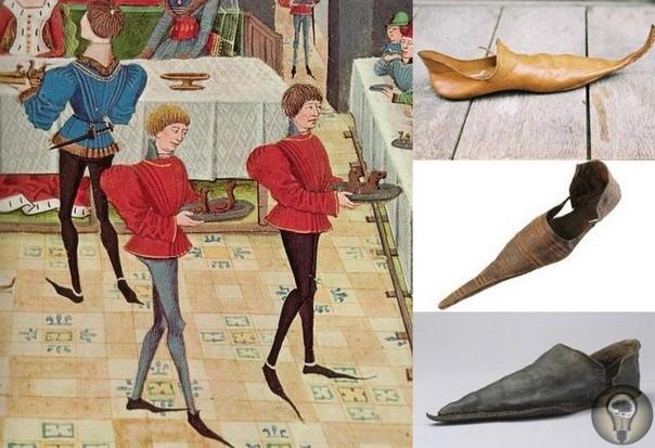 Почему европейцы носили неудобную и нелепую длинноносую обувь пулены. Будучи, наверное, одной из наиболее нелепых модных тенденций средневековья, пулены, как считается, появились в Кракове в