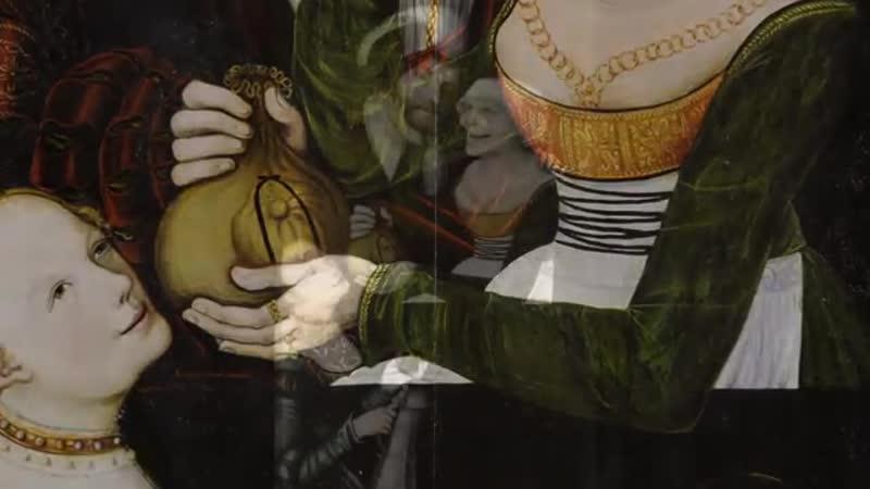 Агата Кристи_ «Споёмте о сексе». Лукас Кранах_ «Мезальянс»