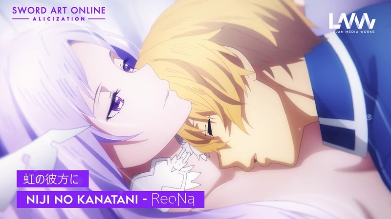ReoNa『Niji No Kanatani』Sword Art Online Alicization Ending 3 FULL