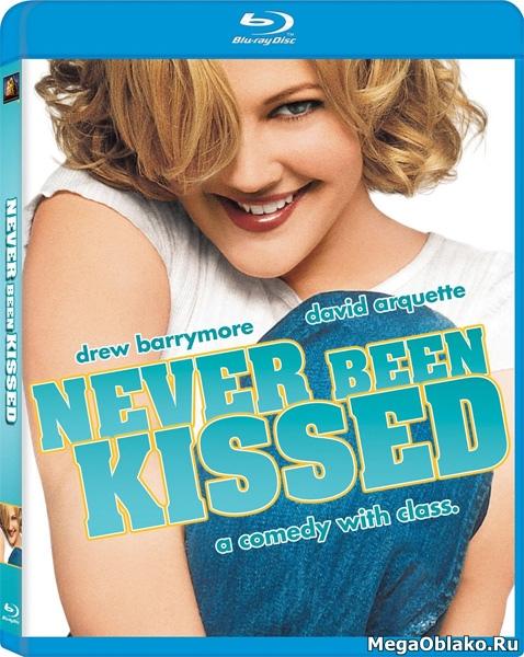 Нецелованная / Never Been Kissed (1999/BDRip/HDRip)