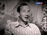 Савелий Крамаров - Жизнь в городе (1973)