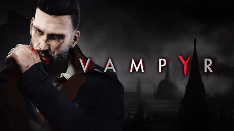 (1) VAMPYR от ArtGamesLP | Проснулся Кровососом