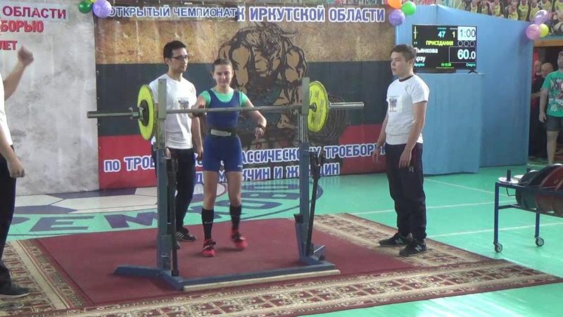 Женщины 40 43 47 RAW Присед 23 11 18 Чемпионат области