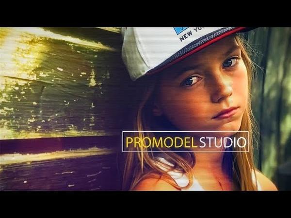 ProModel - Tajus