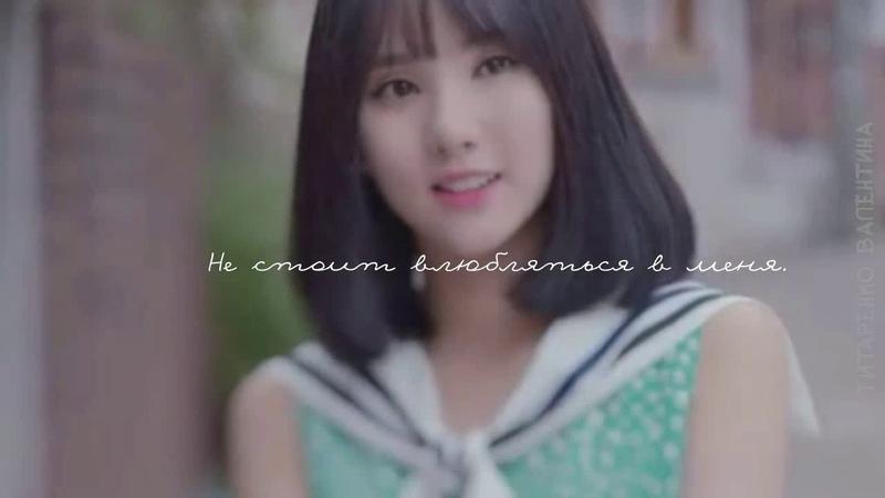 Письмо Чимина Фанфик Зависимость BTS × GFriend Park Jimin × Jung Eunha