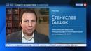 Новости на Россия 24 • Тереза Мэй допрашивает чиновников, посетивших развратный благотворительный вечер