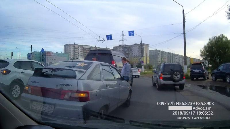 ДТП. Тверь, Октябрьский проспект (17.09.2018 (18:05))