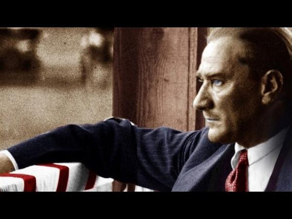 Ататюрк Стратегия Жизни Турция Мустафа Кемаль Ататюрк Османская Империя и Турция Турки Османы