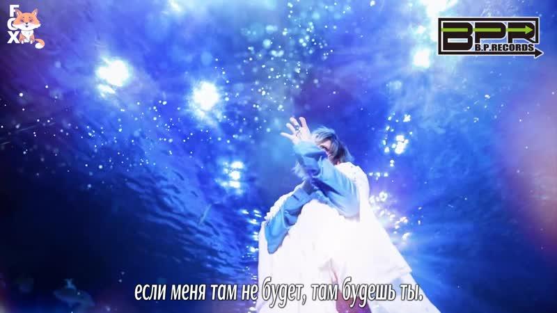 [FSG FOX] Royz - SINFONIA  рус.саб 