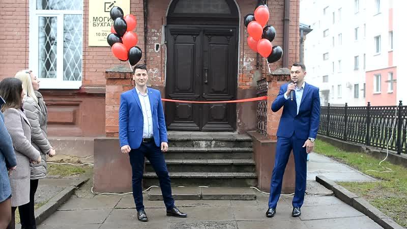 Открытие Бизнес -школы IMPULSE в городе Могилеве