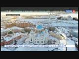 Русские Помпеи: «Вести в субботу» побывали в Болгаре и Свияжске